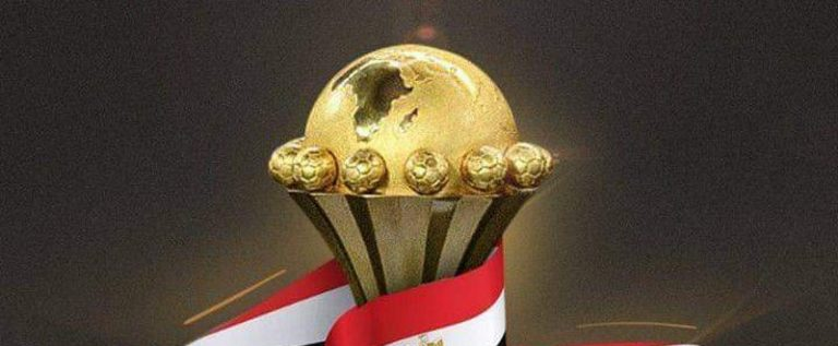 2019 Africa Cup Of Nations Matches' Tickets Slashed