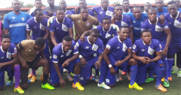 MFM Set To Unveil New Coach Ahead Of 2019/2020 NPFL Season