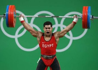 Egypt Banned From World Weightlifting Championships
