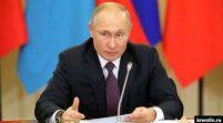 Russia President, Putin Sacks Sports Minister Over Doping Ban
