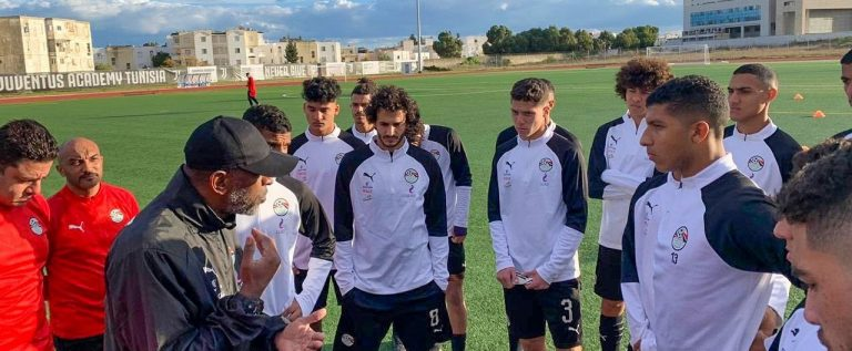 Egypt Withdraws From North Africa U-20 Africa Cup Of Nations Qualifiers Over Covid-19 Tests