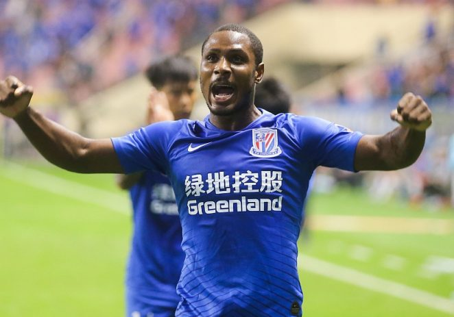 Real Betis Seek To Sign Ighalo On Loan
