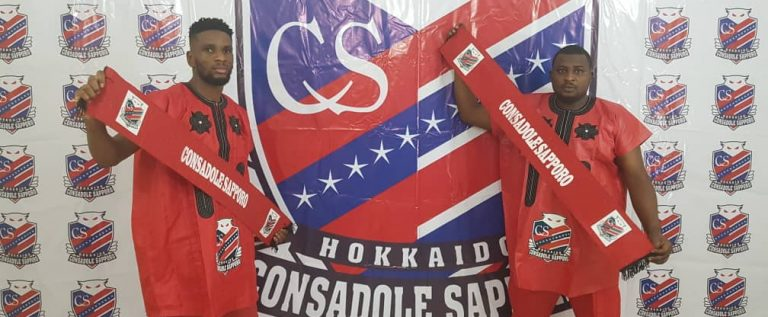 Hokkaido Consadole Sapporo splash €834k on Gabriel Okechukwu