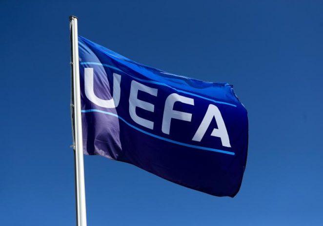 2020/21 UEFA Youth League Cancelled