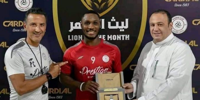 Odion Ighalo Named Al Shabaab Player Of The Month