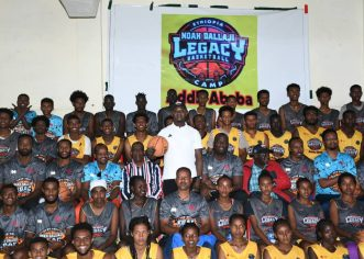 Over 100 Kids To Participate In Noah Dallaji Legacy Basketball Camp In Addis Ababa